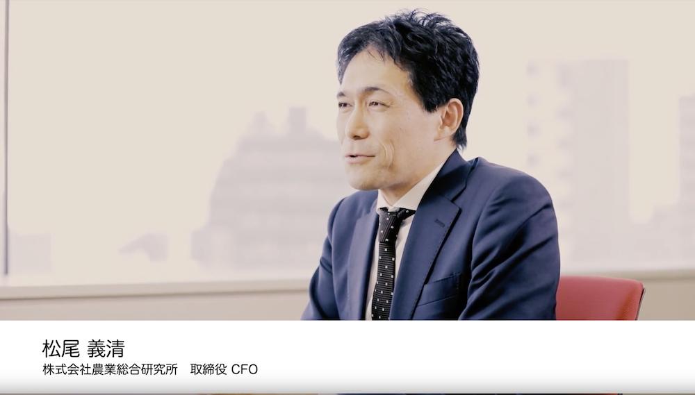 導入ユーザーが語るfreeeと複合機スキャンによる経理業務改善:富士ゼロックス