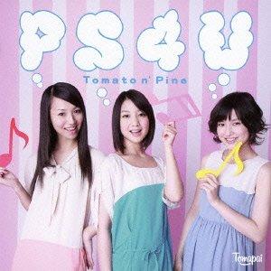 PS4U / Tomato n'Pine