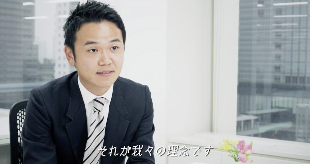 綜合キャリアグループ会社紹介